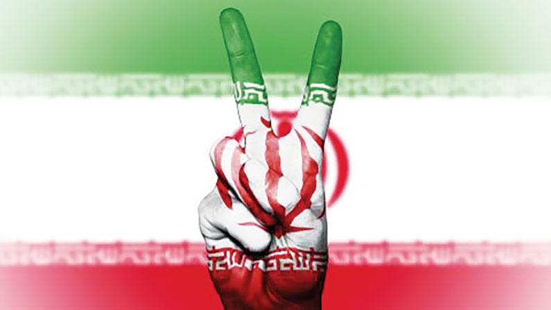 Irán: Declaración de comunidades de fe
